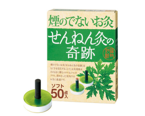 Sennen Self-Adhesive Moxibustion Sticks