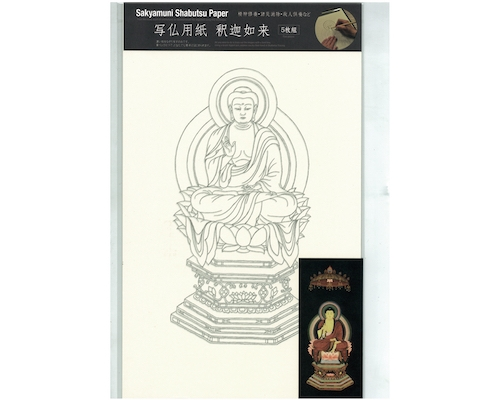 Shabutsu Buddhist Art Tracing Paper Set