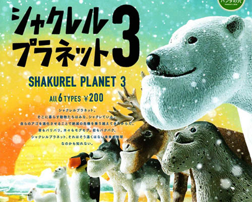 Panda's Ana Shakurel Planet 3 Capsule Toys (All 6 Types)