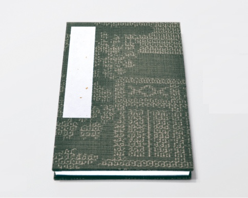 Shuin Seal Stamp Collection Book