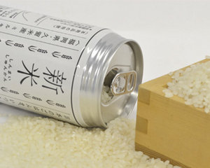 Emergency Rice in Can Shunmai Shinkan Set