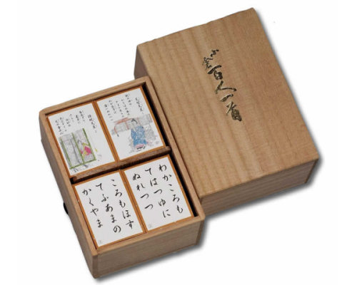 Shigure Poetry Anthology Card Set