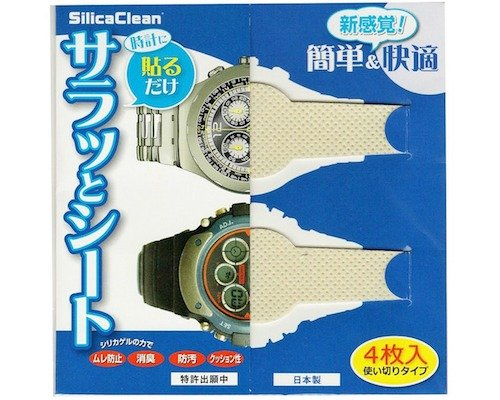 Silica Clean Watch Strap Sheets