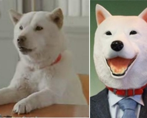 Softbank Otousan Dog Mask