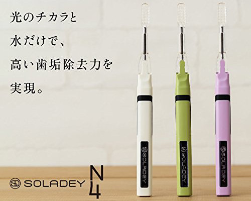 Soladey N4 Solar-Powered Ionic Toothbrush