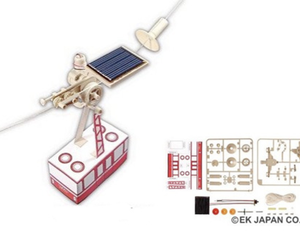 Solar-Powered Cable Car Kit