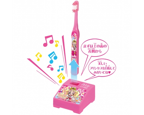 Sound Toothbrush Go! Princess PreCure
