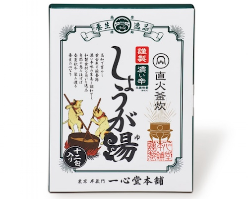 Spicy Japanese Ginger Drink (Pack of 12)