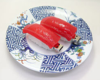 Sushi USB 1GB Memory Stick
