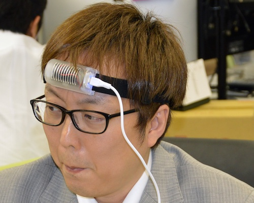 USB Forehead Neck Cooler