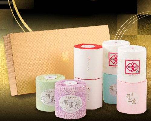 Luxury Toilet Paper Gold Gift Set