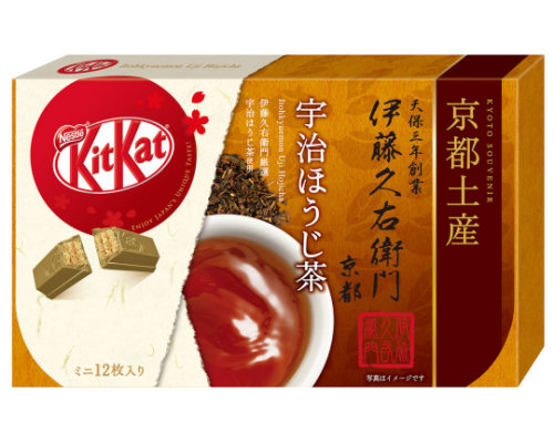 Kit Kat Mini Itohkyuemon Uji Hojicha Roasted Tea (Pack of 12)