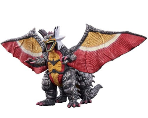 Ultraman Ultra Monster DX Zogu Second Form Figure