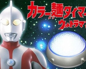 Ultraman Kitchen Timer for Instant Noodles