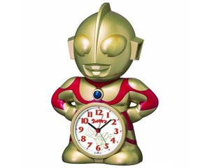 Ultraman Talking Gold Alarm Clock