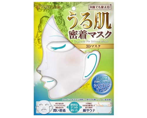 Uruhada Fit Silicone Mask