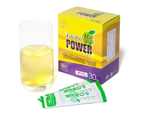 Wakasa Japanese Plums Health Drink Powder