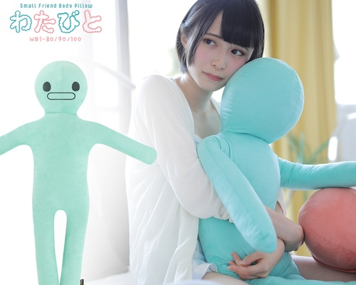 Bibi Lab Watabito Mini Hug Pillow Cushion Doll