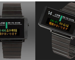 Yamanote Line train station watch