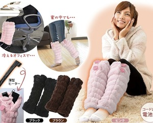 Yamazen Hot Warmer Heater Leggings