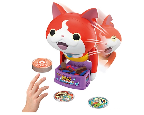 Yo-kai Watch Jibanyan Crocodile Dentist Game
