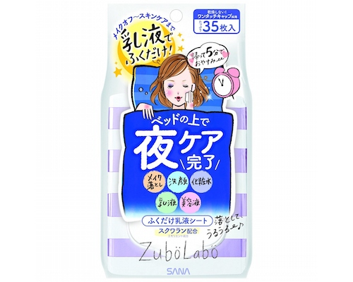 Zubo Labo Night Cleansing Face Wipes (3 Pack)