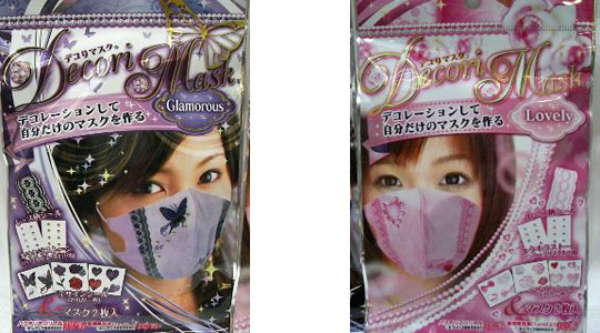 Decori Fashion Flu Face Masks Japan Trend Shop