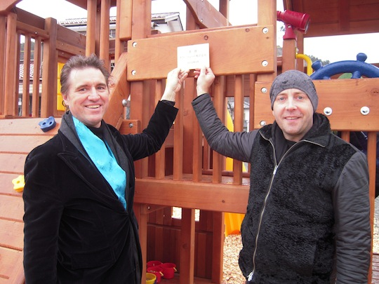 playground hope ceremony plaque