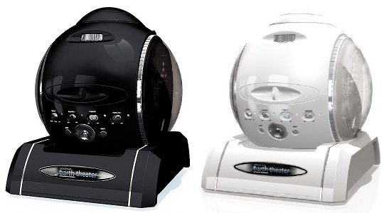 Homestar Earth Theater Home Planetarium by Sega Toys
