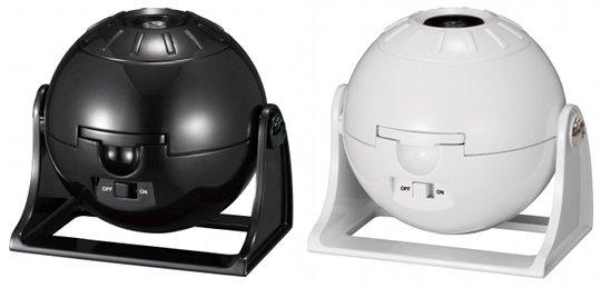 Homestar Lite Home Planetarium