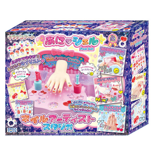Japan Trend Shop Puni Gel Nail Art Studio