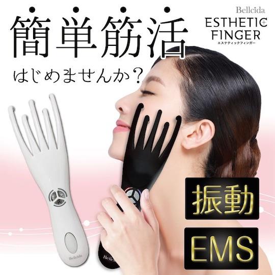 Esthetic Finger EMS Skin Massager