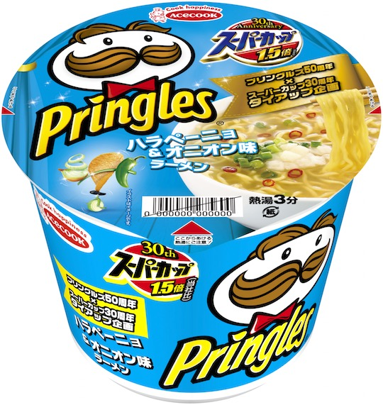 Pringles Flavor Instant Noodles (12 Pack)