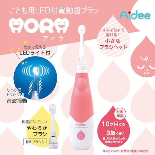 Aora Light-Up Electric Toothbrush for Children