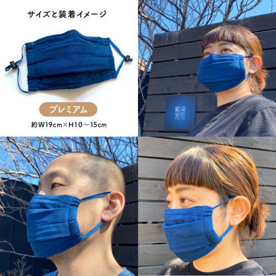 Aizome Hybrid Premium Face Mask