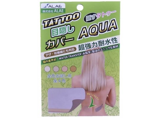 Tattoo Cover Aqua Stickers