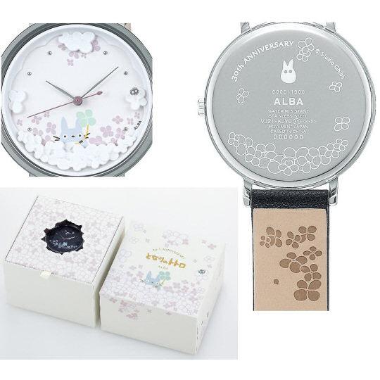 Alba My Neighbor Totoro 30th Anniversary Special Edition Watch