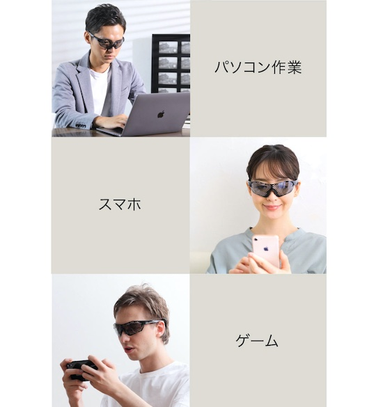 amepla Blue Light Filter Therapy Glasses