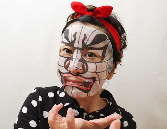 Nebuta Face Pack