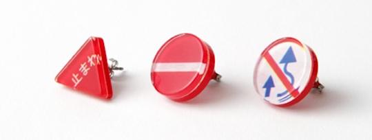 Aquvii Japanese Traffic Sign Earrings