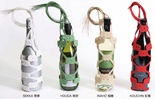 Yu Wa I Wine Bottle Bag