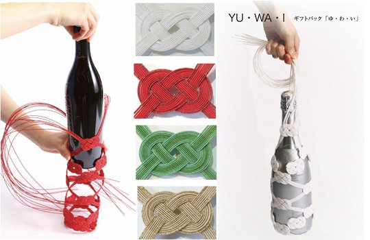 Yu Wa I Wine Bottle Bag
