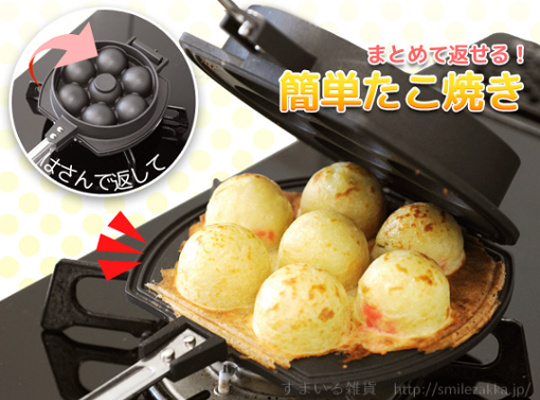 Flip-Over Takoyaki Maker
