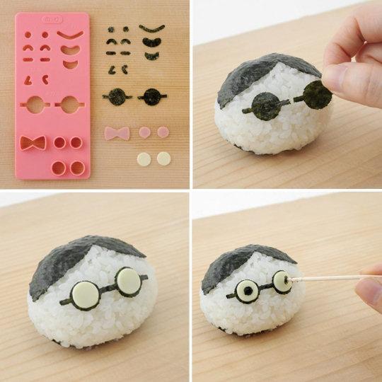 Smiling Face Onigiri and Bento Lunchbox Art Set