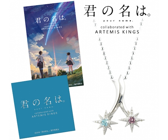 Kimi no Na wa. Your Name Comet Necklace