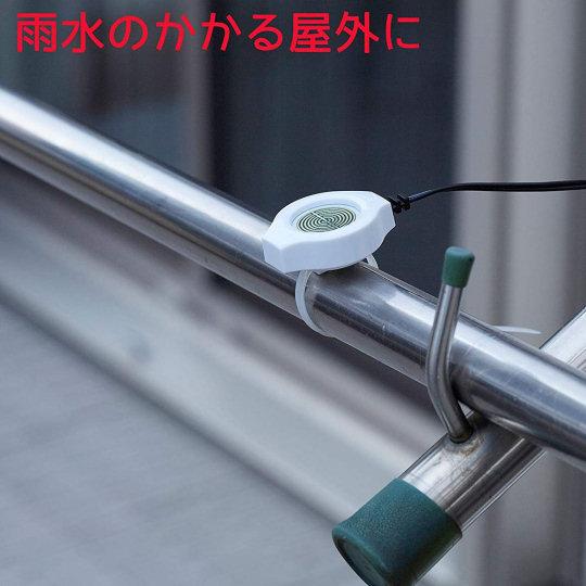Compact Balcony Rain Sensor