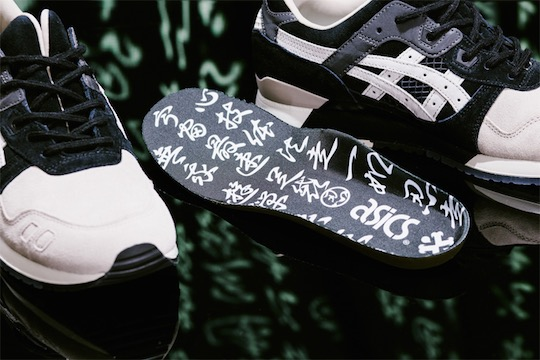 new style fcf99 6f53e Kicks Lab ASICS GEL-Lyte III KL-Shinobi Ninja Sneakers