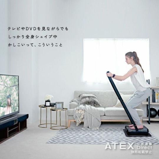 Atex Lourdes Shape-Up Board