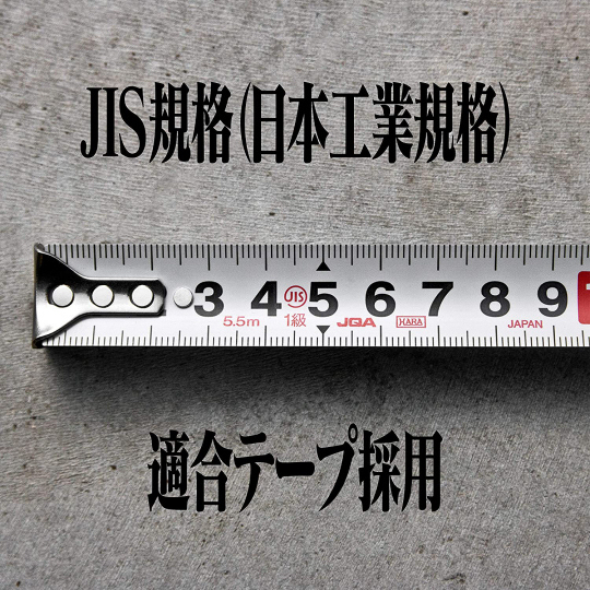 Evangelion AT Field Tape Measure