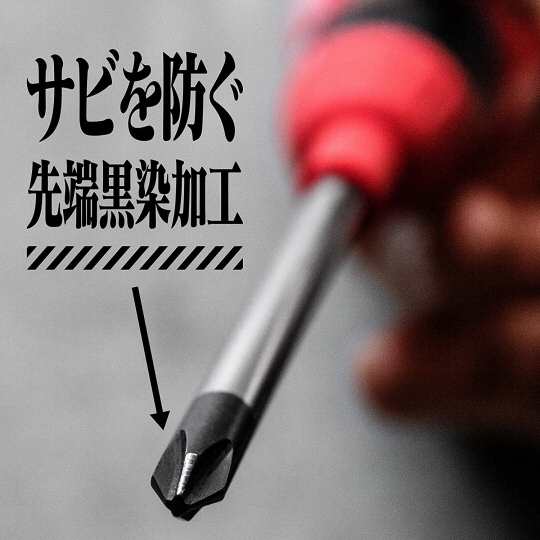 Evangelion AT Field Screwdriver